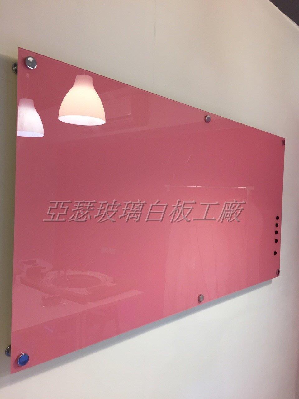 亞瑟 玻璃白板+鋁迴轉架 活動架 防眩光玻璃 磁性玻璃 超白玻璃 網路最低價 送磁鐵配件組 限時促銷 數量有限 送完為止