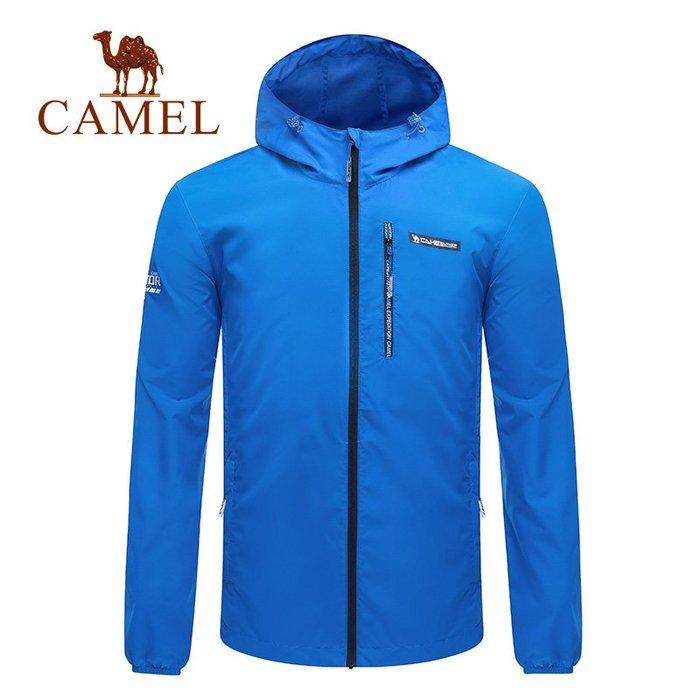 時尚服飾Camel駱駝春秋季常規皮膚風衣超薄防曬衣男運動戶外風衣T9S2R4105