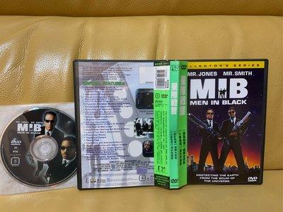『DVD現貨』星際戰警