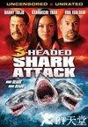 ☆炫彩影視☆藍光電影碟  BD50 1080P~奪命三頭鯊3D+2D Headed Shark Attack