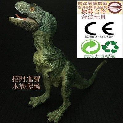 幼暴龍 小暴龍 恐龍 玩具 模型 爬蟲類 侏儸紀 T-REX 另售 梁龍 迷惑龍 三角龍 腕龍 迅猛龍 棘龍 非PAPO