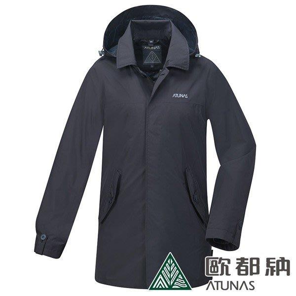 (登山屋) ATUNAS 歐都納男GORE-TEX羽絨內衫二件式外套A1GT1908M藍黑
