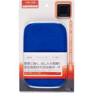 DSi 專用 CYBER 超耐衝擊 收納袋 衝擊吸收 可擦拭主機螢幕 機身汙垢 藍色款 【板橋魔力】