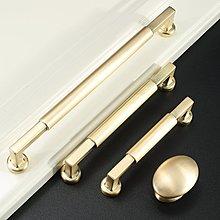 新品上市#金色衣柜門拉手輕奢 現代簡約衣櫥柜門把手廚柜子抽屜拉手歐式單#把手#拉手