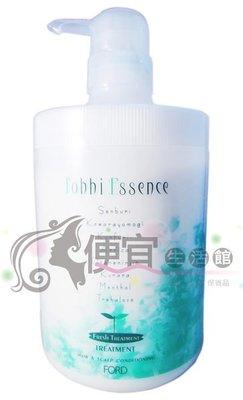 便宜生活館【瞬間護髮】日本 FORD TE 護髮素750ML 提供受損髮與乾燥髮專用~