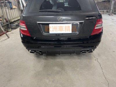 歐洲車精品 賓士 BENZ W204 AMG C63 5門 後保桿 台灣製造 另有 前保桿 後視鏡 C200 C300
