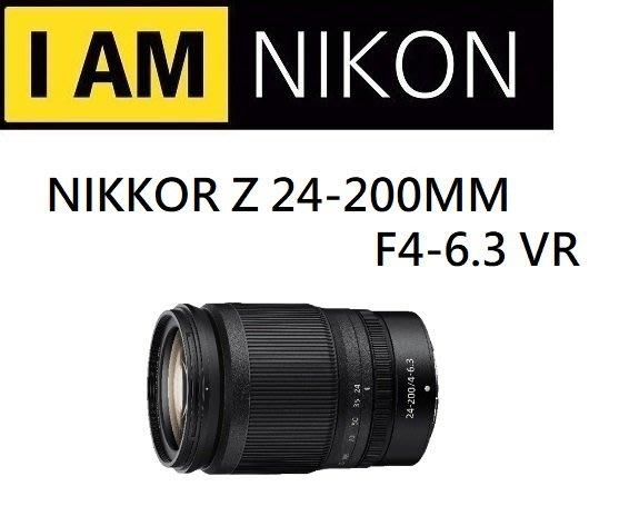 ((名揚數位)) NIKON NIKKOR Z 24-200mm F4-6.3 VR 原廠公司貨 一年保固