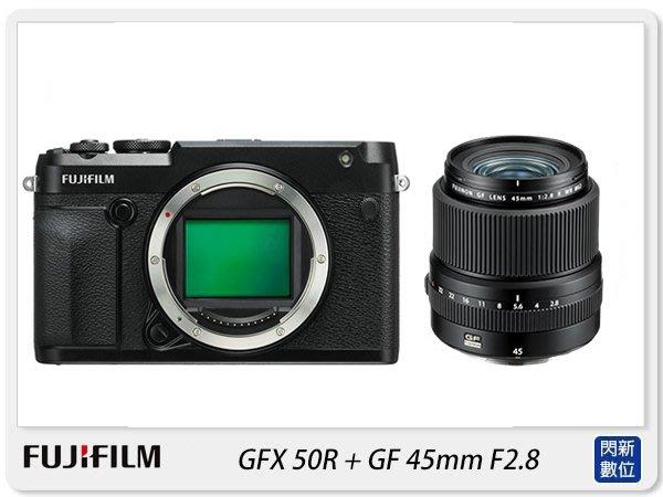 ☆閃新☆Fujifilm 富士 GFX 50R + GF 45mm F2.8(GFX50R,恆昶公司貨)