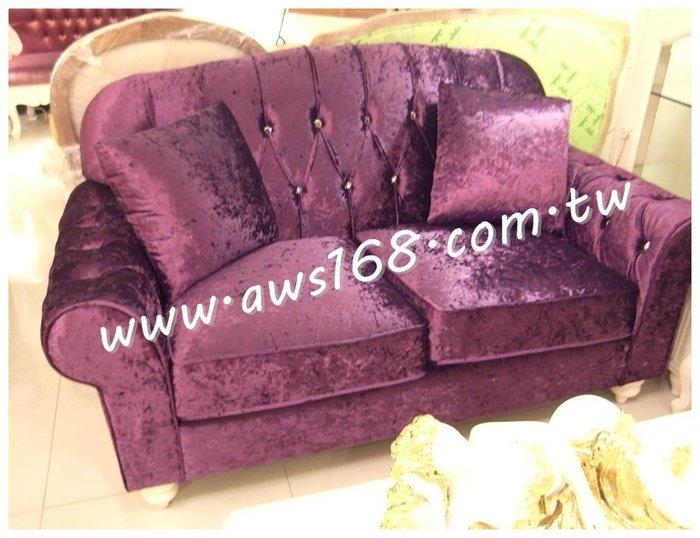 雅尼拉鑽絨布二人沙發(207298D/4S)