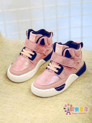 童鞋秋冬高筒鞋子女童運動鞋刷毛男童兒童網紅老爹鞋中大童二棉鞋