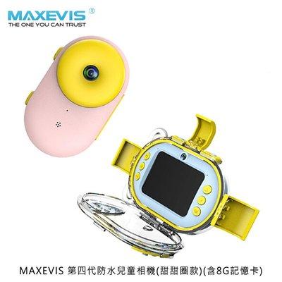 畢業禮物!送8G記憶卡~強尼拍賣~MAXEVIS 第四代防水兒童相機(甜甜圈款) 6種濾鏡