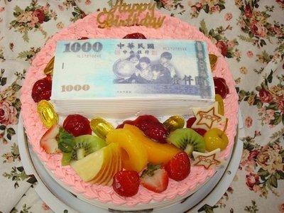 **新台幣**手工卡通生日蛋糕~~阿米哥精緻烘焙坊(桃園市)&[數位相片蛋糕製作]