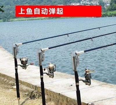 【2代升級版2.4米三檔自動魚竿】彈簧自動釣魚竿 彈簧自動海竿 釣魚竿漁具垂釣 輕鬆釣魚