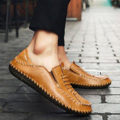 【時尚先生男裝】大碼男鞋2020新款休閑男鞋英倫真皮皮鞋套腳牛皮男士皮鞋廠家直銷 2005240580