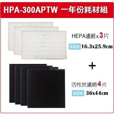 適用 HPA-300APTW Hone...