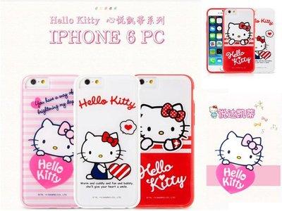 蝦靡龍美【PH455】正品Hello Kitty iPhone 6 6S Plus 凱蒂貓 保護殼 Bumper 軟邊框