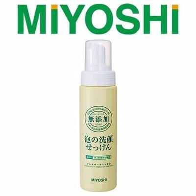 日本 MIYOSHI 無添加泡沫洗面乳 200ml【4537130120019】日本製洗面乳 純天然 無添加 台中市