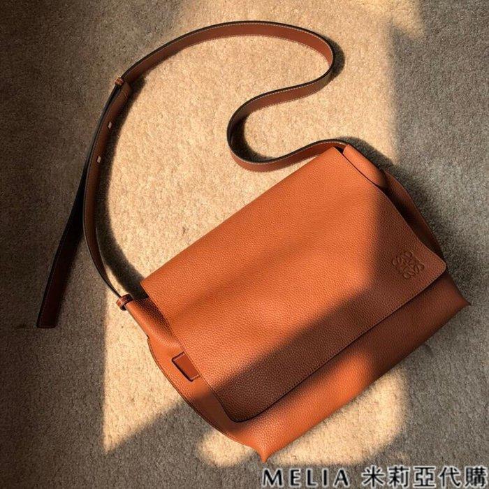 Melia 米莉亞代購 商城特價 數量有限 每日更新 19ss LOEWE 郵差包 單肩斜背包 獨特風格 棕色