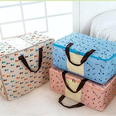 【菲力狗狗】韓流新款 600D印花加厚牛津布 衣服棉被收納袋 提手視窗衣物被子整理袋(大) 棉被袋 化妝包(E52)