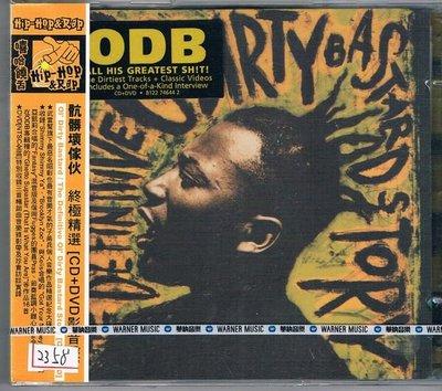 [鑫隆音樂]嘻哈CD-骯髒壞傢伙Ol` Dirty Bastard:終極精選CD+DVD影音盤 /全新/免競標