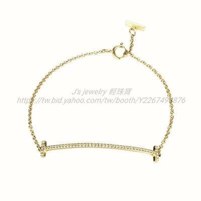 輕珠寶訂製18K金微笑鑽石手鍊 天然真鑽 時尚排鑽手環手鏈 tiffany 風格