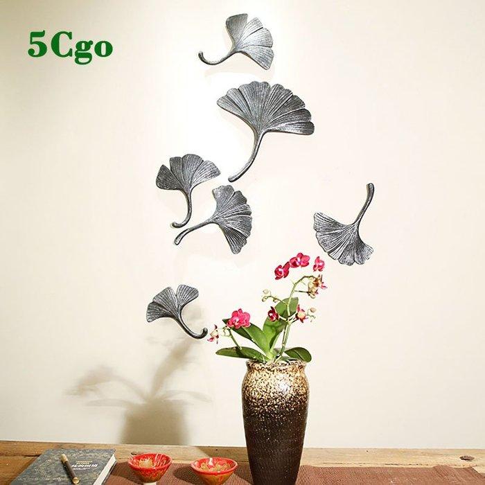 5Cgo【茗道】六頭杏葉創意簡約金樹葉立體浮雕壁飾沙發背景�椐◤�廳臥室�棜掛彌噪佴◤~563311860106