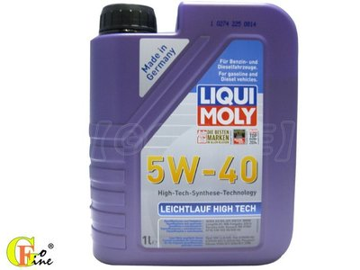 GO-FINE 四瓶免運 德LIQUI MOLY力魔 5W40 頂級長效全合成機油 寶馬BMW Longlife-01