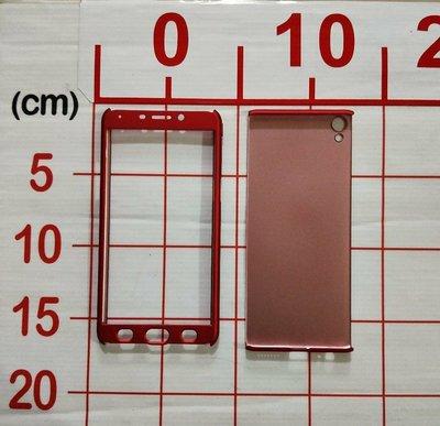 【二手衣櫃】全新 不知道型號的手機保護套 軟殼 鏡頭防護 手機殼 Apple蘋果 OPPO iPhone 1080518 新北市