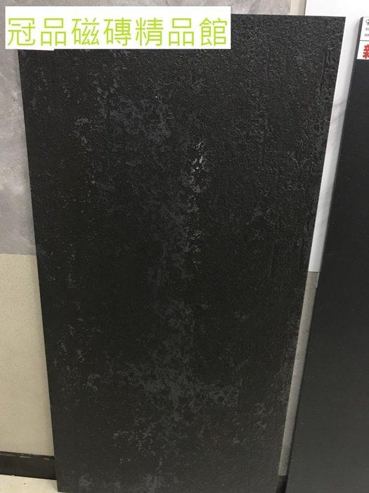 ◎冠品磁磚精品館◎進口精品 數位霧面石英磚(共三色)– 60X120CM