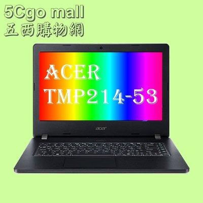 5Cgo【權宇】acer商用筆電14吋TMP214-53G-784Q i7-1165G7 8G 512G獨顯WIN10P