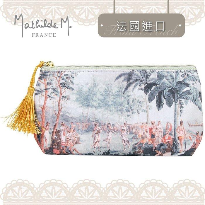 【Mathilde M 沐蒂恩】華麗年代法式古典化妝包 (♥法國進口原廠公司貨♥)