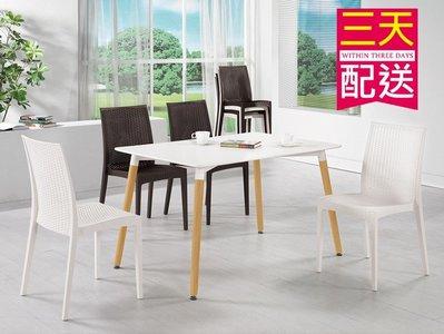 【設計私生活】妮亞4尺餐桌、休閒桌(部...
