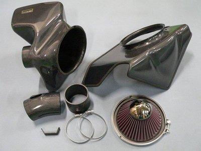 【樂駒】GruppeM BMW 5 SERIES F07 F10 F11 523i 進氣 系統 改裝 套件