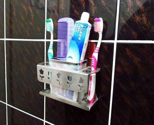 ☆成志金屬☆新世代*免鑽孔貼掛不鏽鋼牙刷架,設計師造型,置物架、收納架、牙刷籃