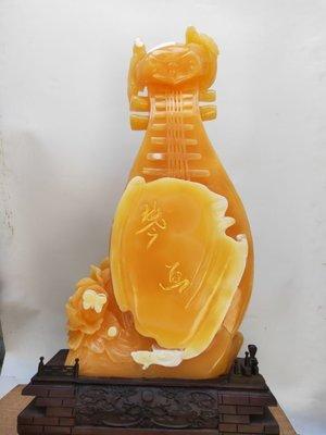 32斤凈重琴擺件 金凍石 金水凍 金田黃 大廳大堂擺件 大氣