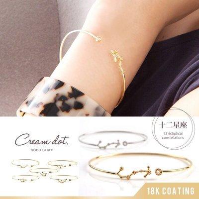 預購 日本 18K鍍金 十二星座 可調節尺寸 鑽飾 手環 一共有三個顏色可以選擇