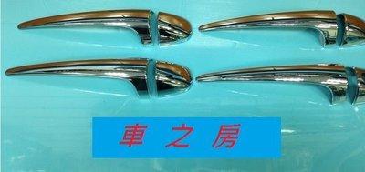 (車之房) 2013 NEW RAV4 車美仕原廠選配 電鍍雙色 電鍍貼片 車身同色 車門把手