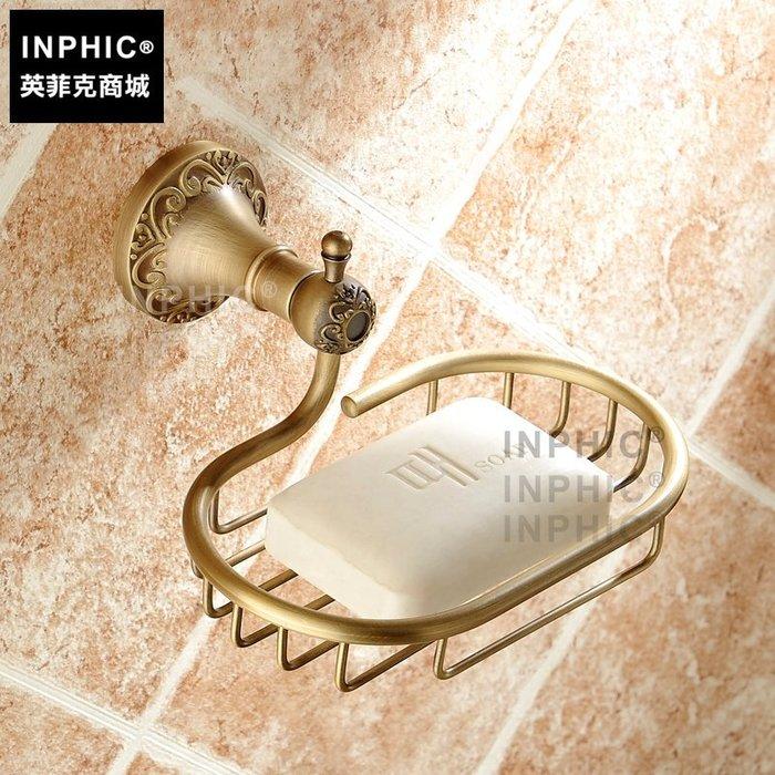 INPHIC-仿古肥皂網 仿古肥皂架 歐式仿古浴室壁掛擺飾 仿古肥皂盒_S1360C