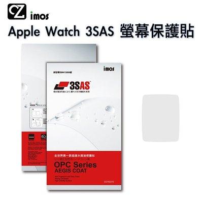 imos Apple Watch Series 4 44mm 3SAS 螢幕保護貼 疏油疏水 塑膠膜 保護膜 保護貼
