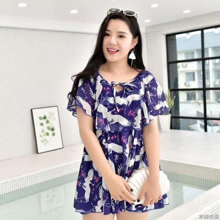 泳衣女胖MM200斤保守加肥加大碼分體裙式平角二件套保守溫泉泳衣MUYOU-186