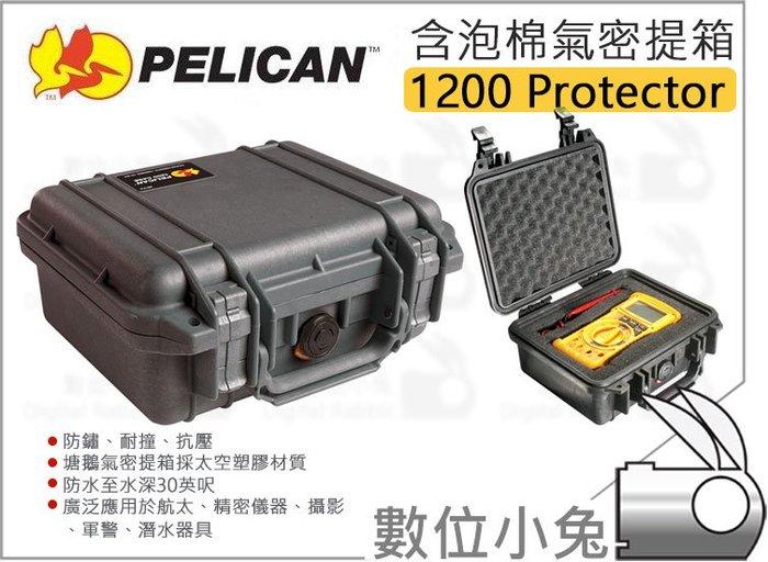 數位小兔【Pelican 塘鵝 1200 Protector 氣密提箱 含泡棉 黑色】軍用 防撞箱 防塵 防水 防壓