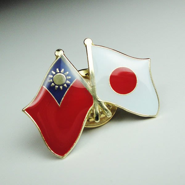 【衝浪小胖】台灣、日本雙國旗徽章/胸章/別針/胸針/勳章/中華民國/超過50國圖案可選