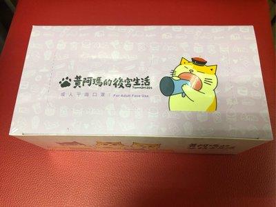 【CSD 中衛】X 黃阿瑪的後宮生活繡球花篇 (30片/盒) 防塵非醫療口罩 (康是美獨家販售)