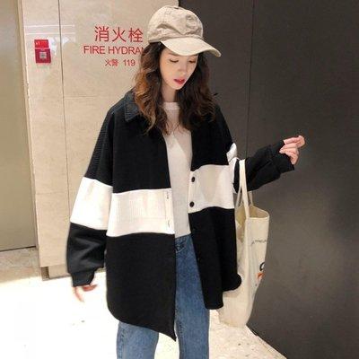 外搭上衣女2020秋冬新款韓版百搭寬鬆溫柔風長袖針織開衫毛衣外套 【雙旦狂歡購】