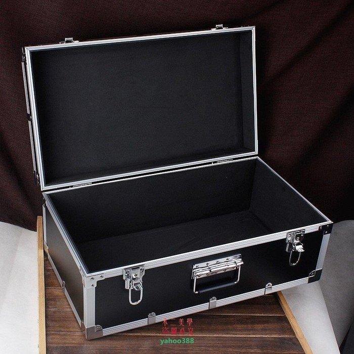美學88茜菲婭高檔防火板手提車載旅行箱 大型工具箱 儲物箱 儀器箱 防火❖1123