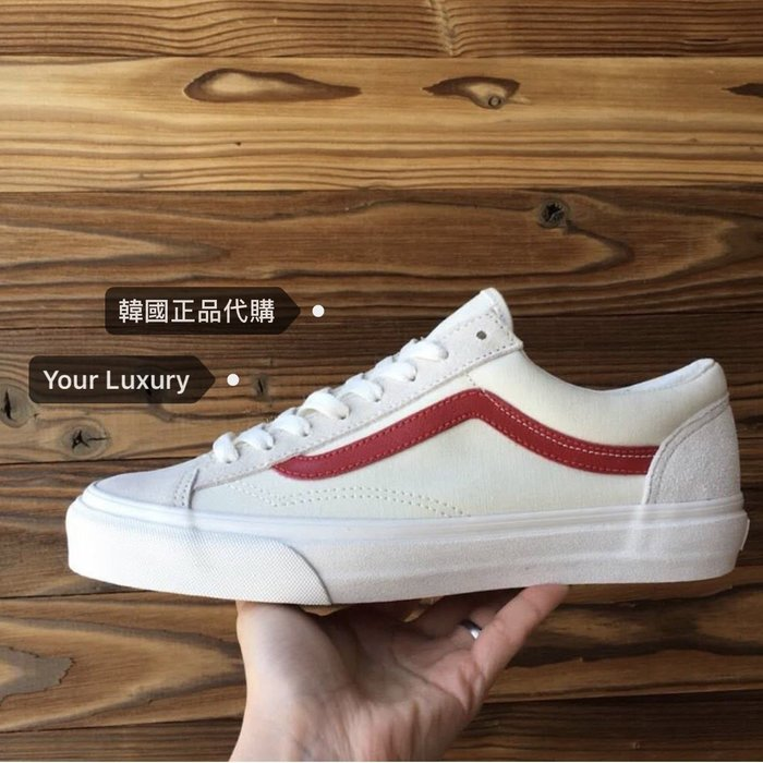 【Luxury】Vans vault OG style36 marshmallow red 17SS 紅線 GD 權志龍