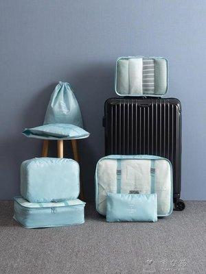 日和生活館 化妝包出差旅行必備用品行李箱防水收納袋化妝包男旅游洗漱包女便攜套裝S686