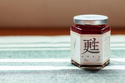 【甦】☆香麻辣油☆ -- 頂級四川大紅袍 非基改芥花油精製 【  兩瓶任選520 】