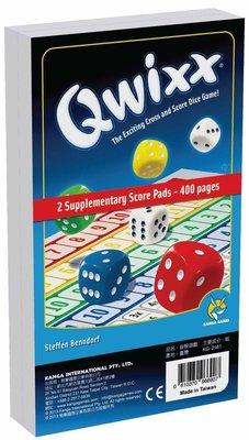 【正版桌遊】快可思-補充計分組 400 pages。Qwixx《桌遊殿》