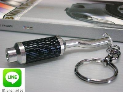 排氣管鑰匙圈 BMW BENZ VOLVO PORSCHE SAAB PEUGEOT MINI SKODA LEXUS